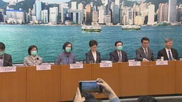 林鄭月娥就最新疫情會見傳媒重點(2月5日)